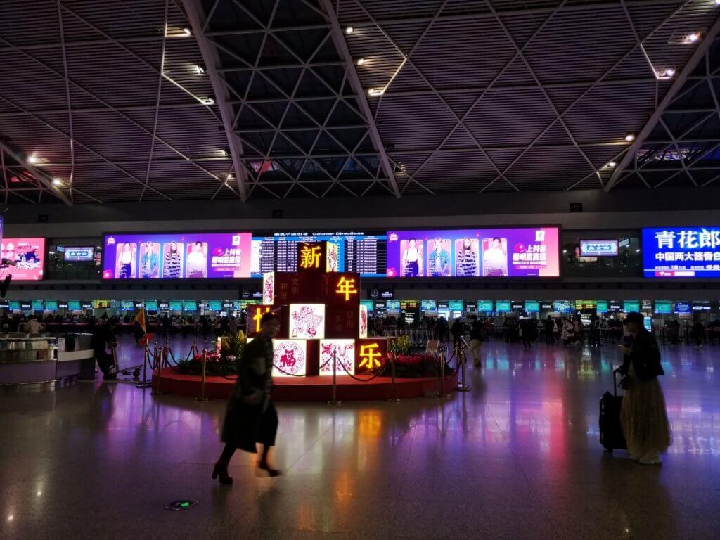 成都国際空港